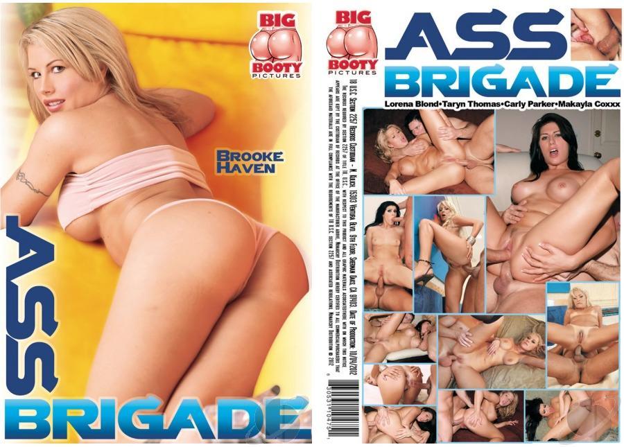 brigada-porno-foto