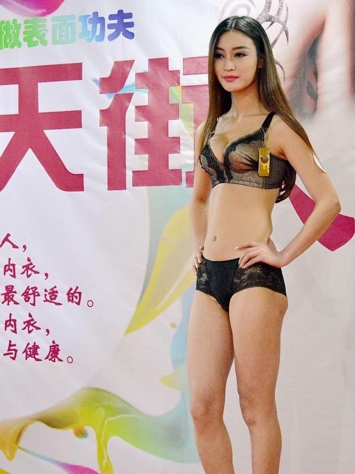 2014年04月21日 - XYZ - 余 水 ( XYZ )