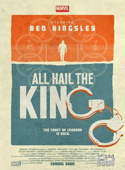 Marvel One-Shot-All Hail the King 2014