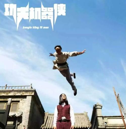 Watch Kung Fu Traveler movie online for free  TwoMovies