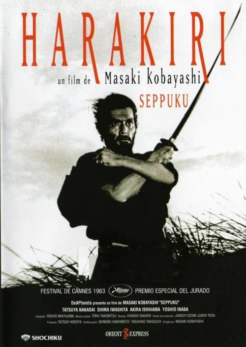 Harakiri 1962 JAPANESE 720p BluRay H264 AAC-VXT - Scene Release