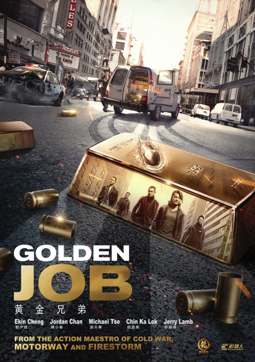 Golden Job (2018) – Web-DL 720p – 1080p – 480p