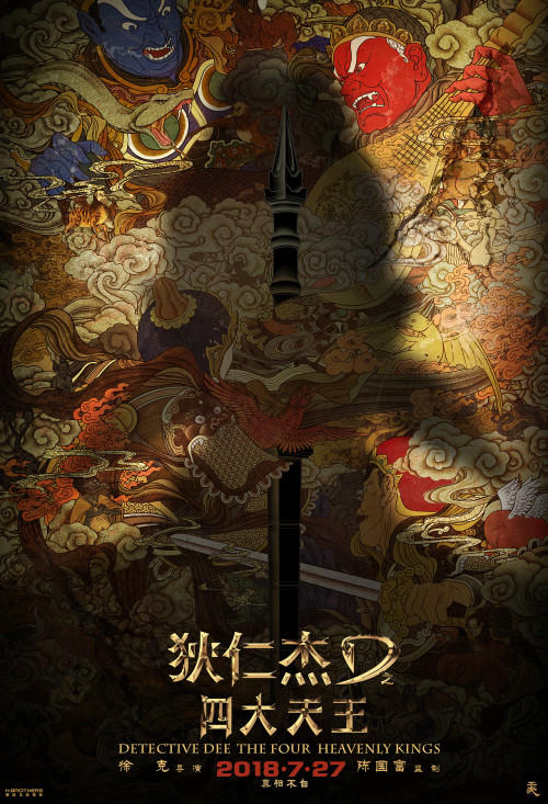 Detective Dee: The Four Heavenly Kings (2018) – BluRay 720p – 1080p – 480p