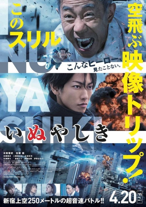 Inuyashiki (2018) – BluRay 720p – 1080p – 480p