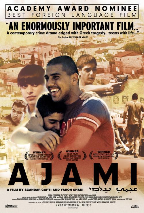 Ajami 2009 BRRip XviD MP3-XVID - Scene Release